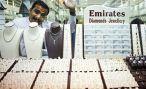Дубаи — красочный мир шоппинга глазами мужчины. Часть первая