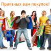 Перспективы заказа товаров на Алиэкспресс