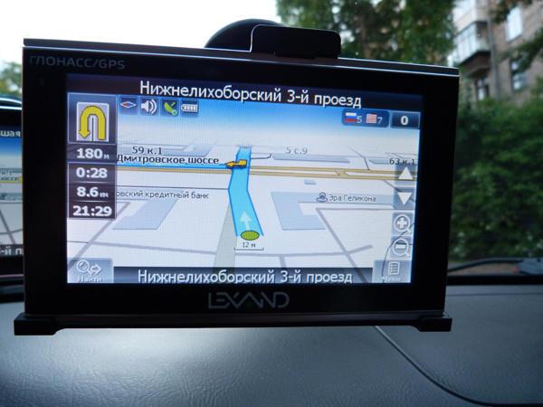 navigator_glonass
