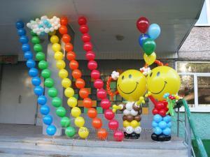 шары на 1 сентября